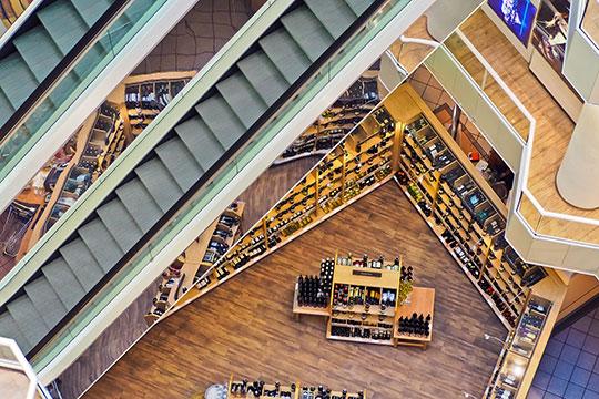 L\'Elenco completo dei Shopping in Friuli Venezia Giulia